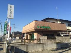 松ノ木動物病院