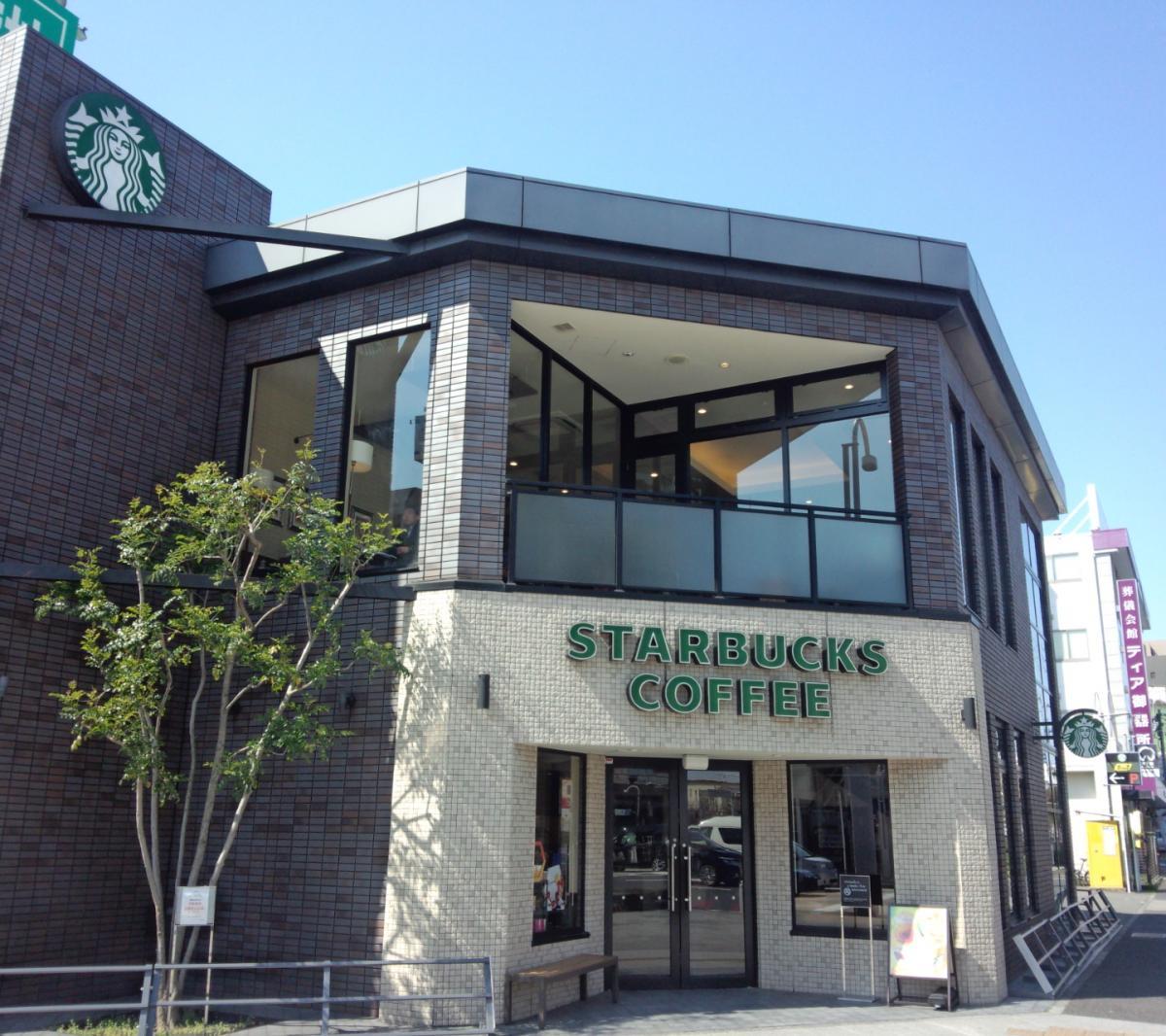 ホームメイト 御器所駅前店【ホ...