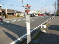 羽島駅口駅