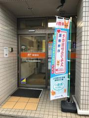 名古屋景雲橋郵便局