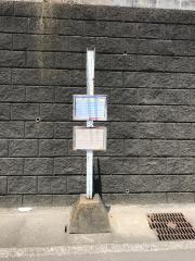 「平野(宮崎市)」バス停留所