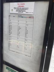 「喜久井町」バス停留所