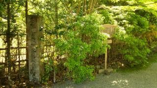 北畠氏館跡庭園