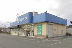 ライフォート広畑店