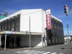 秋田銀行鷹巣支店