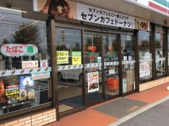 セブンイレブン大分萩原4丁目店