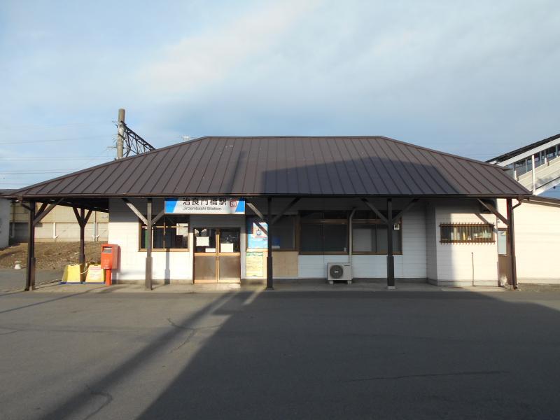 「治良門橋駅」の画像検索結果