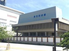 東別院会館