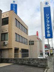 ジブラルタ生命保険株式会社 半田営業所