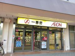 イオン竜野店