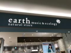 earth music&ecology モゾワンダーシティ