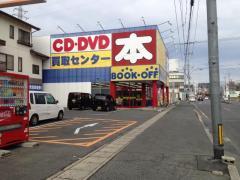 ブックオフ岡山東古松店