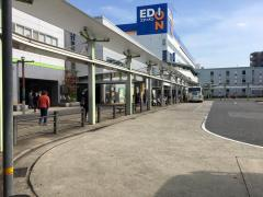 「JR尼崎(南)」バス停留所
