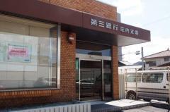 第三銀行庄内支店