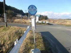 「月田三差路」バス停留所