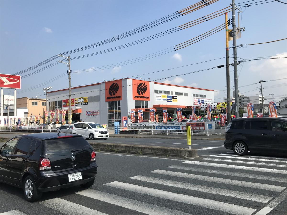オートバックス蔵王店