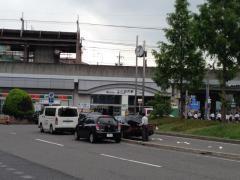 上小田井駅