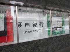 第四銀行長岡営業部