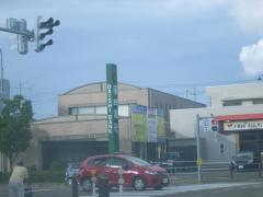 第四銀行坂井支店