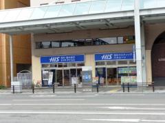H.I.S. 岐阜営業所