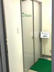 マニュライフ生命保険株式会社 南河内営業所