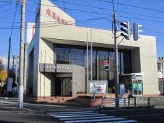 米沢信用金庫山形支店