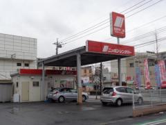 ニッポンレンタカー太田営業所