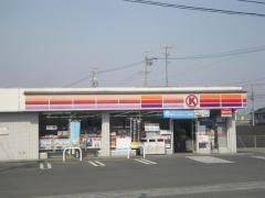 サークルK穂積町稲里店