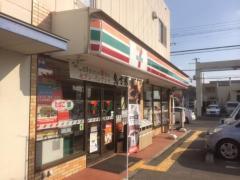 セブンイレブン姫路広畑才店