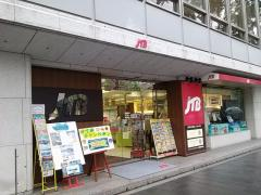JTB西日本 大阪本町支店