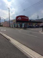 クスリのアオキ三本柳店