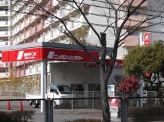 ニッポンレンタカー武庫川団地営業所