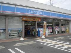 ローソン広畑城山町店