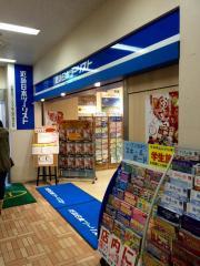 近畿日本ツーリスト 飯田橋ラムラ営業所
