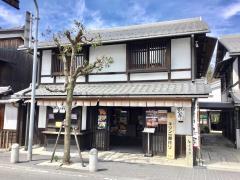 千成亭八幡堀店
