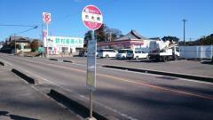 「市木橋」バス停留所