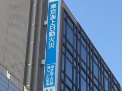 東京海上日動火災保険株式会社 新潟中央支社