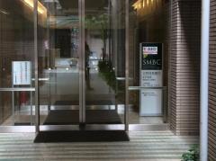 三井住友銀行水戸支店