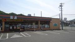 セブンイレブン姫路青山4丁目店