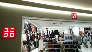 ユニクロmozoワンダーシティ店