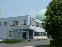 中部ガス株式会社 浜松供給センター