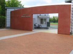 岡山県総合グラウンド補助陸上競技場