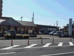 野本歯科医院