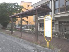 「県立看護大学前」バス停留所
