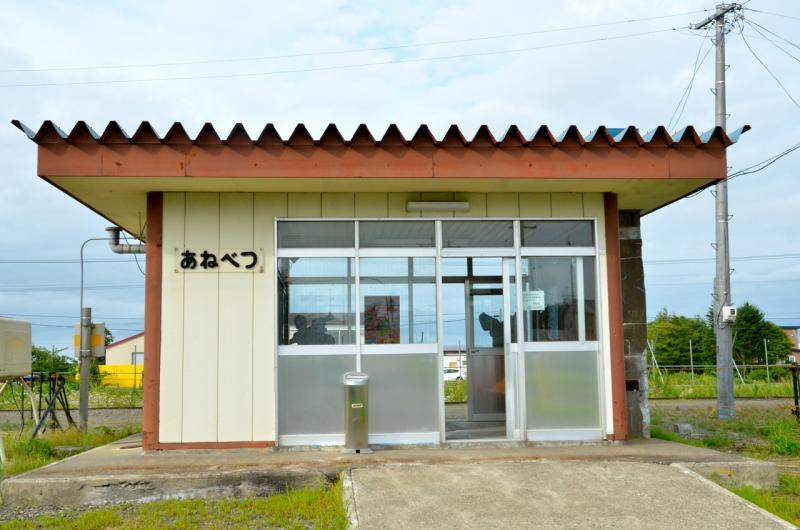 姉別駅(厚岸郡浜中町)の投稿写...