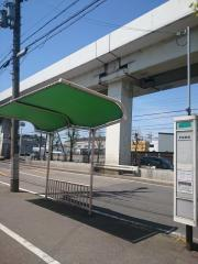 「平林駅前」バス停留所