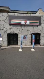 セブンイレブン水戸インター店
