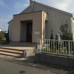 木更津宣教会