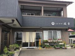 日本料理端幸
