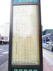 「総曲輪」バス停留所